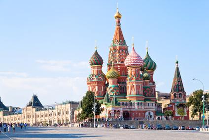 Rosja wycieczki objazdowe